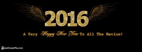 happy new year 2016 banner covers best fb timeline cover photos