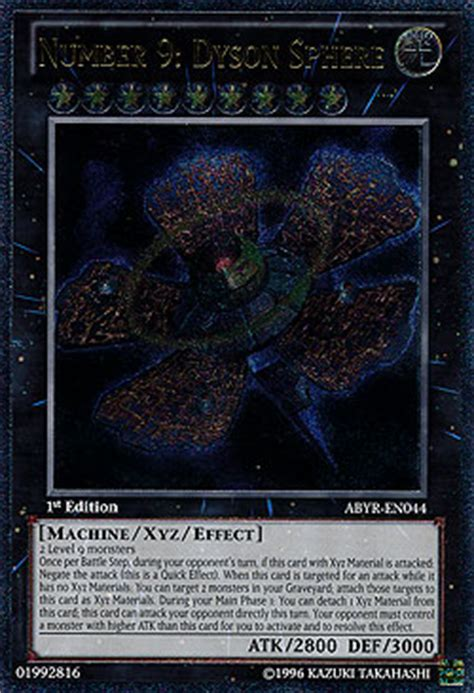 number 9 dyson sphere deck number 9 dyson sphere abyss rising boosterserien