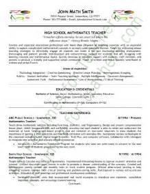 Math Teacher Resume Sample   Page 1