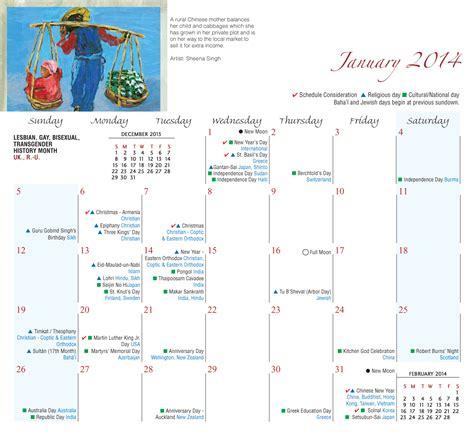 Diversity Calendar 2017 Desktop Multicultural Calendar Diversity Desktop