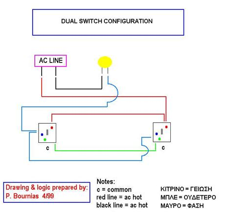 dual switch wiring diagram 3 way light switch wiring