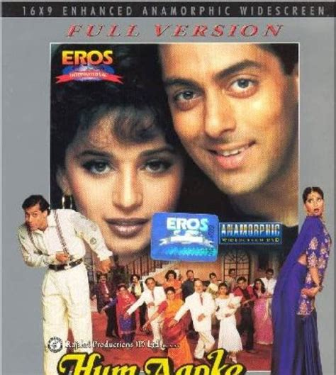 hum apke hain kaun songs telugu and songs lyrics hum aapke hain kaun