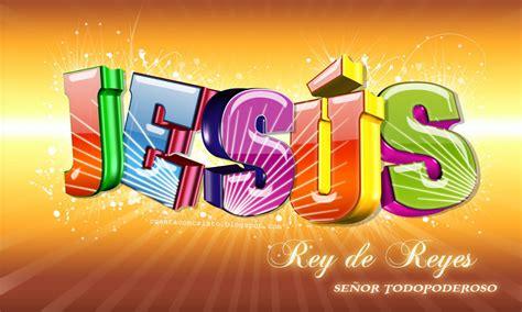 imagenes cristianas para fondo de pantalla gratis esplendidos fondos de pantalla cristianos en hd gratis