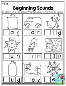 Preschool 2nd homeschool kindergarten and more beginning sounds