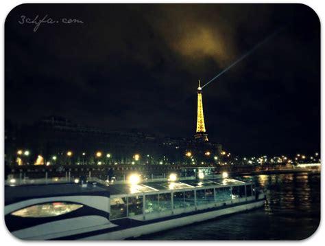 bateaux mouche paris new year s eve cruise 171 3chfa