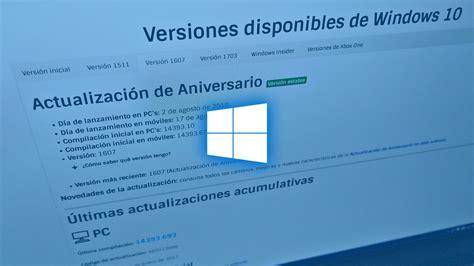 imagenes virtuales windows 10 disponible para descargar la iso de la build 16296 de