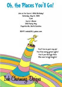 oh the places youll go printable invitation inkcharmingdesigns cards on artfire