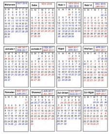 Calendar 2018 Pakistan Islamic Islamic Calendar 2018 Hijri Calendar 1439 Free