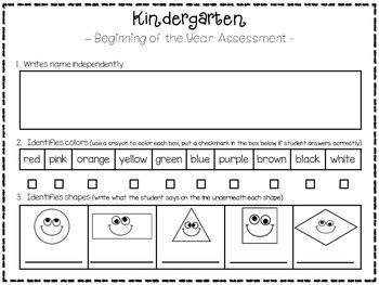 sle of kindergarten test kindergarten assessment beginning of the year tpt