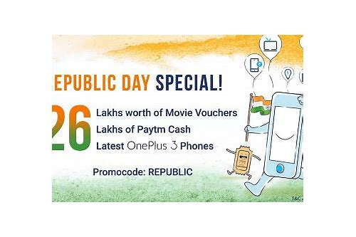 paytm sept coupons