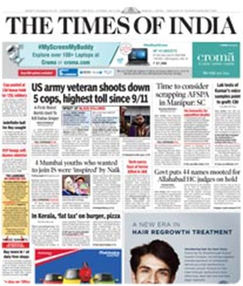 fort times newspaper book times of india classified newspaper advertisement