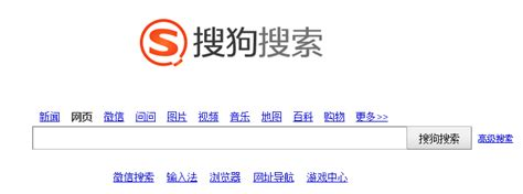 Top 5 Search Engines Top 10 Search Engines Used By In China