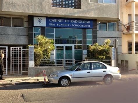 Cabinet De Radiologie Echographie by Rendez Vous Avec Radiologie Aboumadi Echographie G 233 N 233 Rale