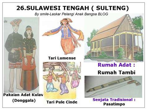 Baju Adat Rumah Adat Tarian Adat rumah adat tarian senjata alat musik 33 provinsi pakaian tarian rumah adat senjata
