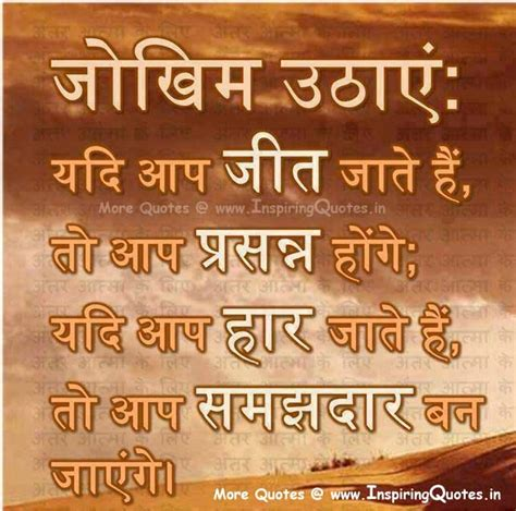 Funny Death Quotes In Hindi