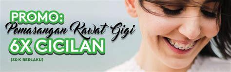 Pemutihan Gigi Di Jakarta Smile jakarta smile plaza semanggi jakarta smile