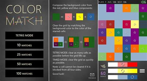 color match app free color match from beautiful mind windows