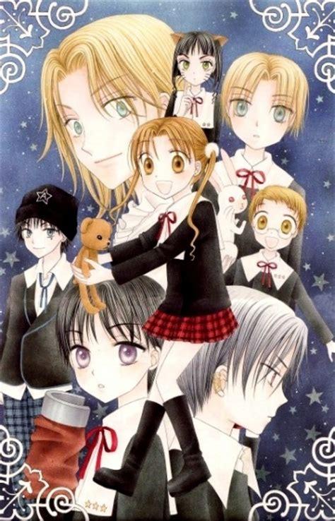 gakuen list gakuen tachibana haguchi series review of