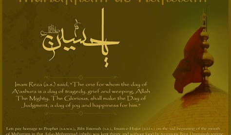 wallpaper quotes islamic muharram islamic quotes wallpaper hd wallpapers images