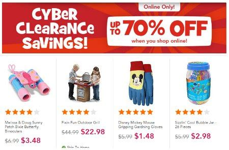 buitenspeelgoed opruiming toys r us 70 off clearance prices are hot hot hot