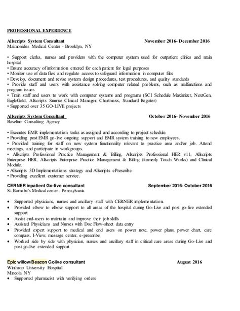 Epic Resume Epic Resume Template