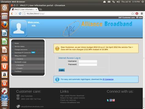 Broadband Finder By Address Setting Up Alliance Broadband In Ubuntu 13 04 123techguide