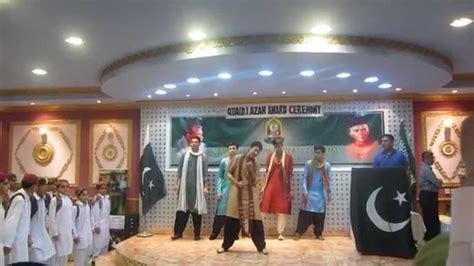 pisj english section pakistan international school taif ksa youtube