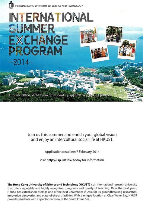 Credit Transfer Form Unsw Hkust Summer Exchange Program 2014