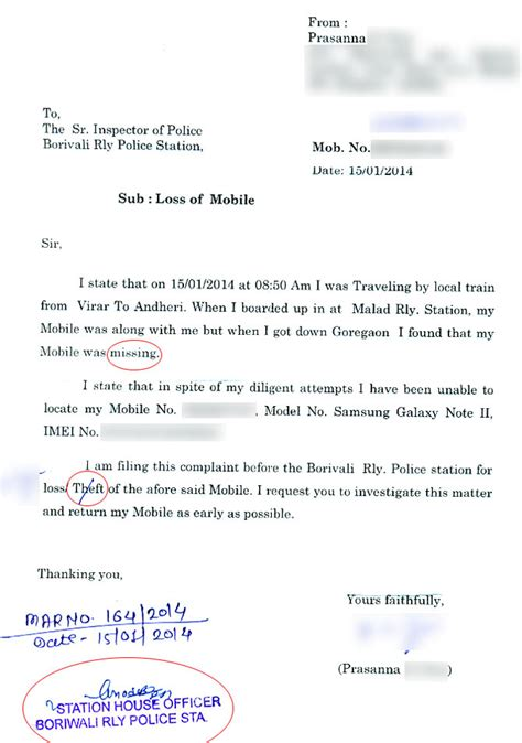 Complaint Letter For Loss Of Mobile How I Recovered My Stolen Samsung Galaxy Note 2 Rediff Getahead