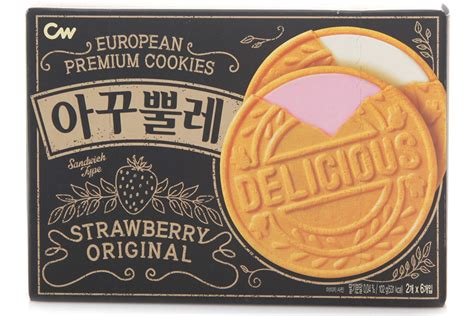 Wanna One Lotte Yohi Biscuits 37 unique snacks you can only find in korea that you
