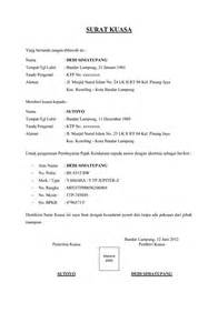 contoh surat hak milik tanah wisata dan info sumbar