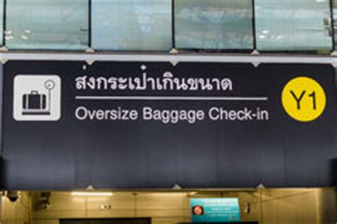 united oversize baggage baggage check in royalty free stock photography image