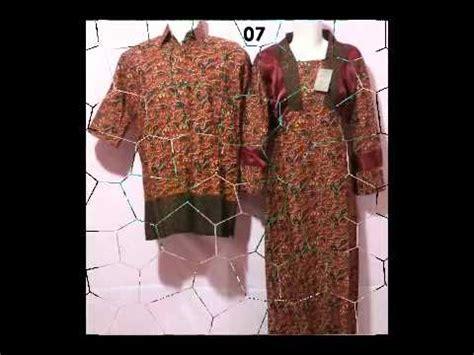 Gamis Modern Murah Berkualitas 2 baju gamis batik murah berkualitas dengan gaya