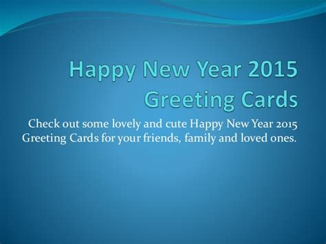 new year 2015 cards uk happy new year 2015 greeting cards