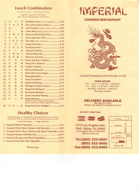 imperial restaurant new year menu vc menu imperial simi valley