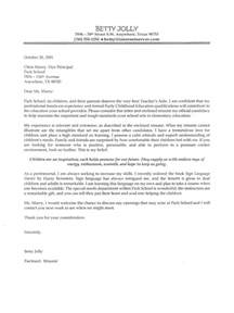 Early Childhood Education Cover Letter by 12 Early Childhood Education Cover Letter Sle Basic Appication Letter