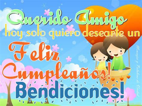 imagenes cumpleaños de amigos tarjetas de cumplea 241 os para felicitar a un amigo ツ