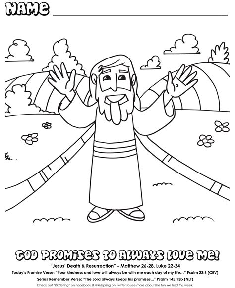 jesus loves me preschool coloring page free forgiving coloring pages