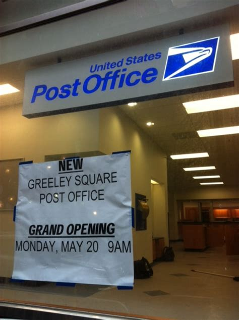 Greeley Post Office by United States Post Office Flatiron Madparknews