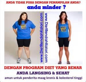 diet sehat dan cepat langsing program diet murah dengan herbalife harga murah promo only