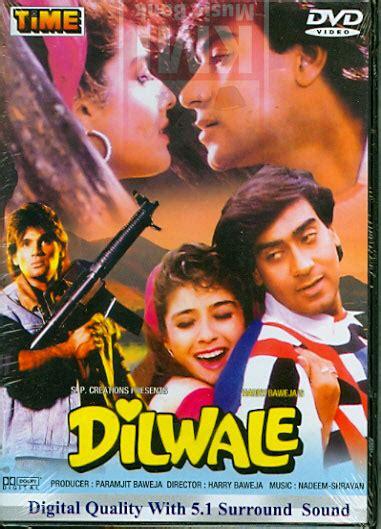 film dilwale january 2014 musical sameekshaa