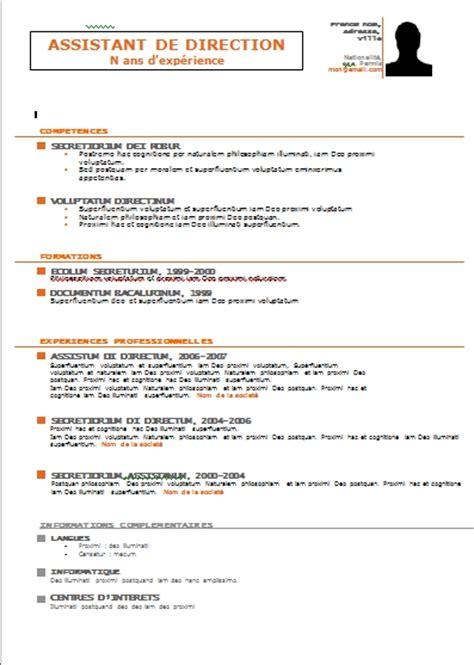 Exemple De Lettre De Motivation Maroc Exemple De Cv Maroc Pdf Lettre De Motivation 2017