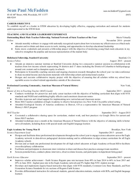 Resume Docx by Mcfadden Resume Jan2017 Docx 1