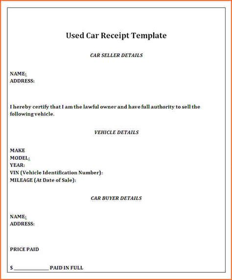 Car Receipt Template by 9 Car Deposit Receipt Template Budget Template Letter