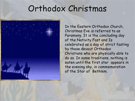 merry cristmas   happy ney year