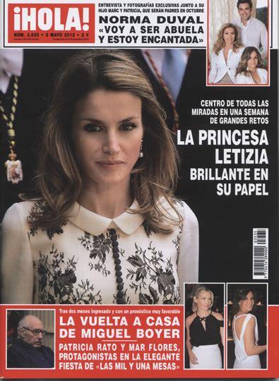 imagenes de hoy revista hola portada de 161 hola la princesa letizia brillante en su papel