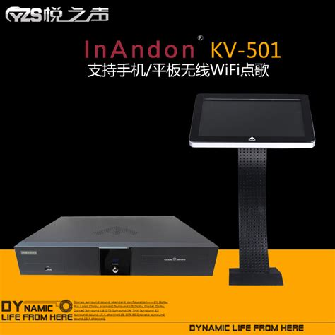 high end karaoke machine yin wang inandon kv 501 ktv karaoke machines home theater