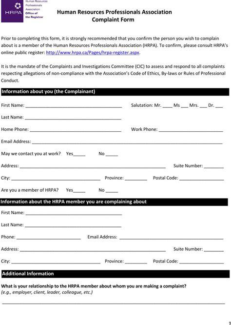 hr forms templates hr complaint forms free premium templates