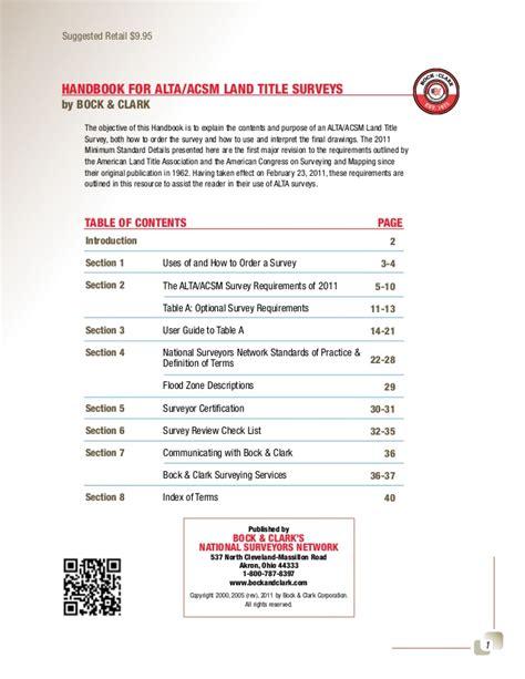 alta survey table a alta survey handbook by bock clark