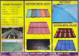 Multiroof Per Meter sukses mandiri teknik harga genteng metal pasir harga